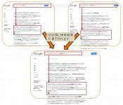 形態素解析説明画像3